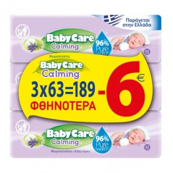 BABYCARE  ΜΩΡΟΜΑΝΤΗΛΑ CALMING 3×63TEM - 6€