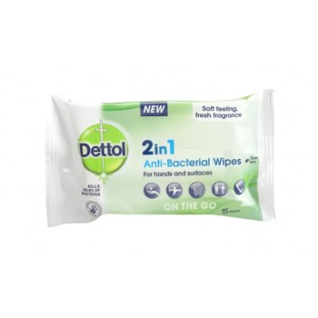DETTOL ΑΠΟΛΥΜΑΝΤΙΚΑ ΜΑΝΤΗΛΑΚΙΑ 2σε1 / 15 ΤΕΜ